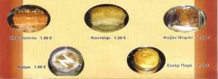 menu-retro-3