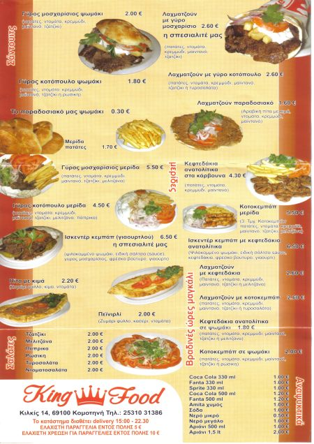 menu-verso
