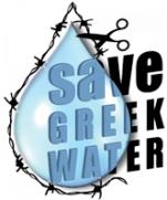 Save Greek Water - Sauvez l'Eau Grec [Enlarge-agrandir-μεγαλώστε]