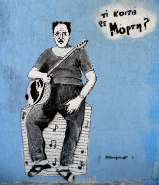 """Πάνω από τον παίκτη του ρεμπέτικου, της ελληνικής λαϊκής μουσικής που γεννήθηκε τη δεκαετία του 1920: """"Τι κοιτάς, Μόρτη;"""" - Above of the player of rebetiko, a Greek folk music born in the 1920's: """"What you looking at, dude?"""" - Au-dessus du joueur de rebétiko, une musique populaire grecque apparue dans les années 1920 : """"Qu'est-ce que tu regardes, mec ?"""" [Μεγαλώστε - Enlarge - Agrandir]"""