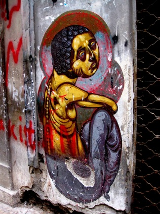 Έλληνας άγιος - Greek saint - Saint grec  [Μεγαλώστε - Enlarge - Agrandir]