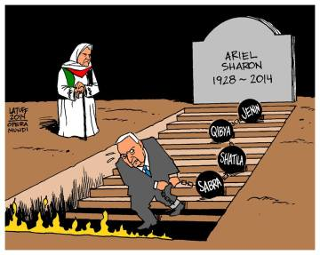 Πέθανε ο Χασάπης της Σάμπρα και Σατίλα Αριέλ Σαρόν - Ariel Sharon, The Butcher of Sabra and Shatila dies - Ariel Sharon, le boucher de Sabra et Chatila meurt. via: Latuff Cartoons [Μεγαλώστε - Enlarge - Agrandir]