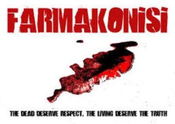 Οι νεκροί αξίζουν σεβασμό, οι ζωντανοί αξίζουν την αλήθεια - The Dead Deserve Respect, the Living Deserve the Truth - Les Morts Méritent le Respect, les Vivants Méritent la Vérité