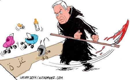 Νετανιάχου, ο Απαίσιος Θεριστής της Γάζας - Netanyahu, the Grim Reaper of Gaza - Netanyahu, le Moissonneur Ignoble de Gaza via [Μεγαλώστε - Enlarge - Agrandir]